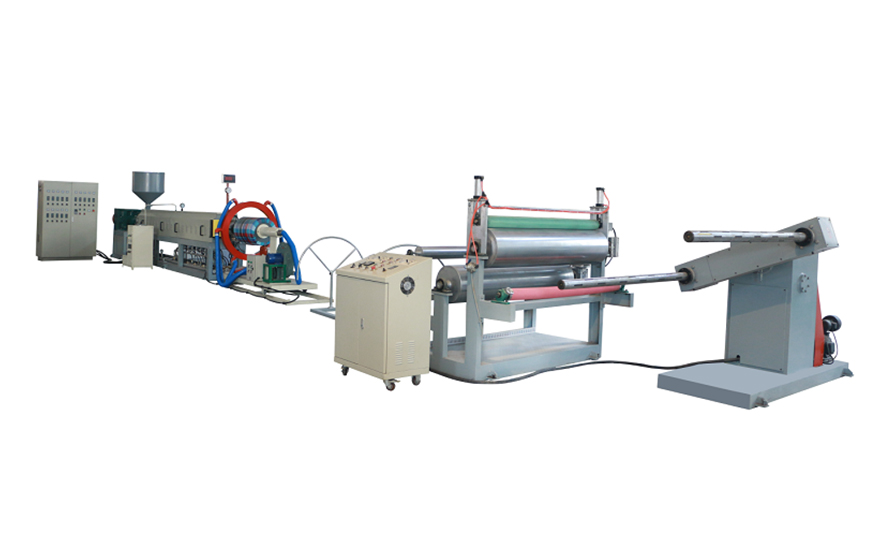 EPE foam Cloth Production Line